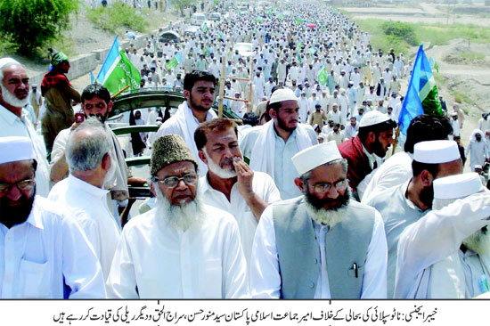 Munawar Hasan at Pakistan Mass Rally