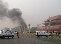 Tiananmen Square Attack